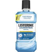 Listerine tägliche Mundspülung Zahnsteinschutz Arctic Mint - Ополаскиватель для полости рта от зубного камня