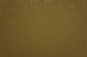 "Резина набоечная для обуви ""ЕВРО"" 500*500 т. 6,6 мм. цвет в ассорт., фото 3"