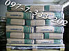 Цемент Одесса; купить цемент в Одессе, продажа цемента в Одессе, продам цемент в Одессе, цемент в Од