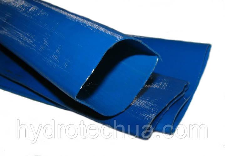 ПВХ рукав 51 мм напорный плоский MEGA Flat