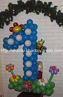 Цифра из шариков с декором
