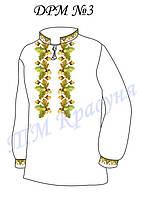 Заготовка  сорочки-вышиванки для мальчика ДРМ-3