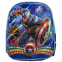 """Рюкзак детский школьный 3D для мальчиков """"Капитан Америка"""" 35*30"""