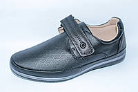Туфли подростковые на мальчика тм Том.м, р. 31,33,35,37,38, фото 1
