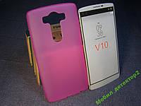 Чехол бампер силиконовый LG V10 H961S G4PRO розовый