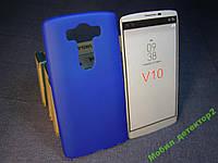 Чехол бампер силиконовый LG V10 H961S G4PRO синий