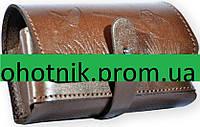 Закрытый кожаный подсумок на 10 гладкоствольных патронов (кожа с тиснением). Цвет Коричневый.