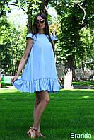 """Летнее короткое платье свободного кроя внизу рюша  """"Airy Blue"""""""