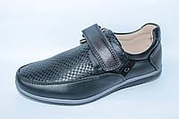 Туфли подростковые на мальчика тм Том.м, р. 32,33,35,36,38