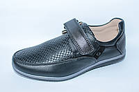 Туфли подростковые на мальчика тм Том.м, р. 32,38, фото 1