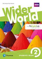Учебник Wider World 2 Students' Book with MyEnglishLab