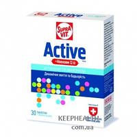 Витамины таблетированные SupraVit Active -Для повышения иммунитета (30шт)