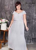 Женское длинное платье из штапеля цвет белый в горох размер 50-60 / больших размеров