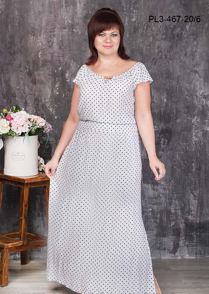 Женское длинное платье из штапеля цвет белый в горох размер 50-58   больших  размеров db288cf322a