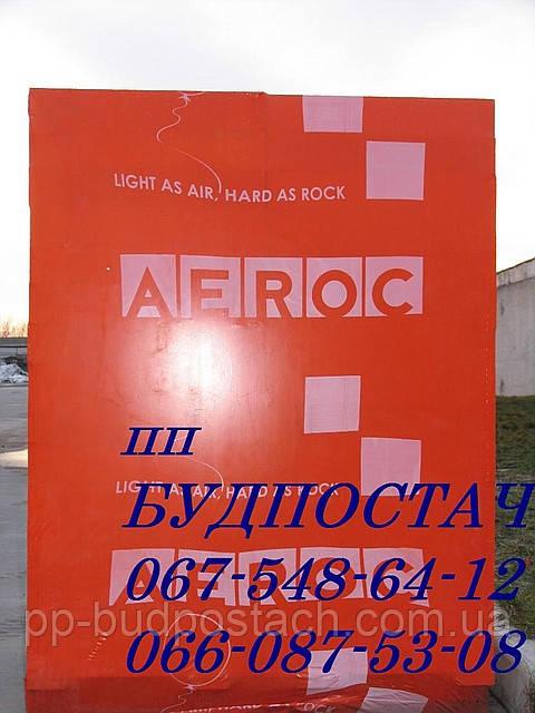 ДОРОЖАЕТ Газоблок (Газобетон) «Aeroc аерок» (Обухов, Березань)