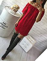 Гипюровое свободное платье  спущенные плечи красный