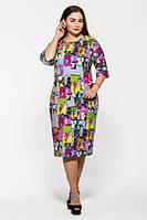 Женское женственное классическое платье Эмма пепельная размер 50-58 / больших размеров