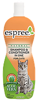 Espree Shampoo and Conditioner in One for Cats 355 гр.