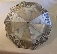 Зонт Mario , полуавтомат в 3 сложения, сатин