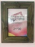 Рамка А4, 21х30 Зеленая Лофт