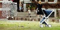 Коляски Greentom - самые экологические коляски на Земле