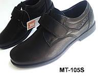 Черные кожаные туфли для мальчика в школу