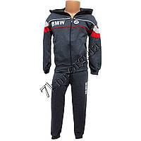 """Спортивный костюм детский реплика  """"BMW"""" для мальчиков 2-5 трикотажный тем.серый Украина Оптом"""