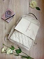 Молодежный повседневный рюкзак бежевого цвета