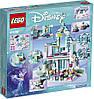 LEGO Disney Princess Волшебный ледяной замок Эльзы  (41148) Чарівний крижаний замок Ельзи, фото 3
