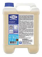 Моющее средство для профессиональных посудомоечных машин 5 л Helper Professional