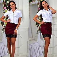 70b996263b0 Костюм рубашка юбка в Украине. Сравнить цены