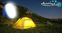 Фонарь для палатки/кемпинга светодиодный AuroraSvet A05. LED фонарь. Светодиодный фонарь., фото 1