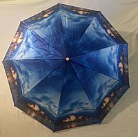 Зонт Max , автомат в 3 сложения