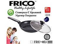 Сковородка с крышкой Frico Fru 053