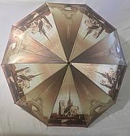 Зонт Mario, автомат в 3 сложения, сатин