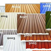 Профнастил  0.4 мм для стен и забора с полимерным покрытием-Любой цвет