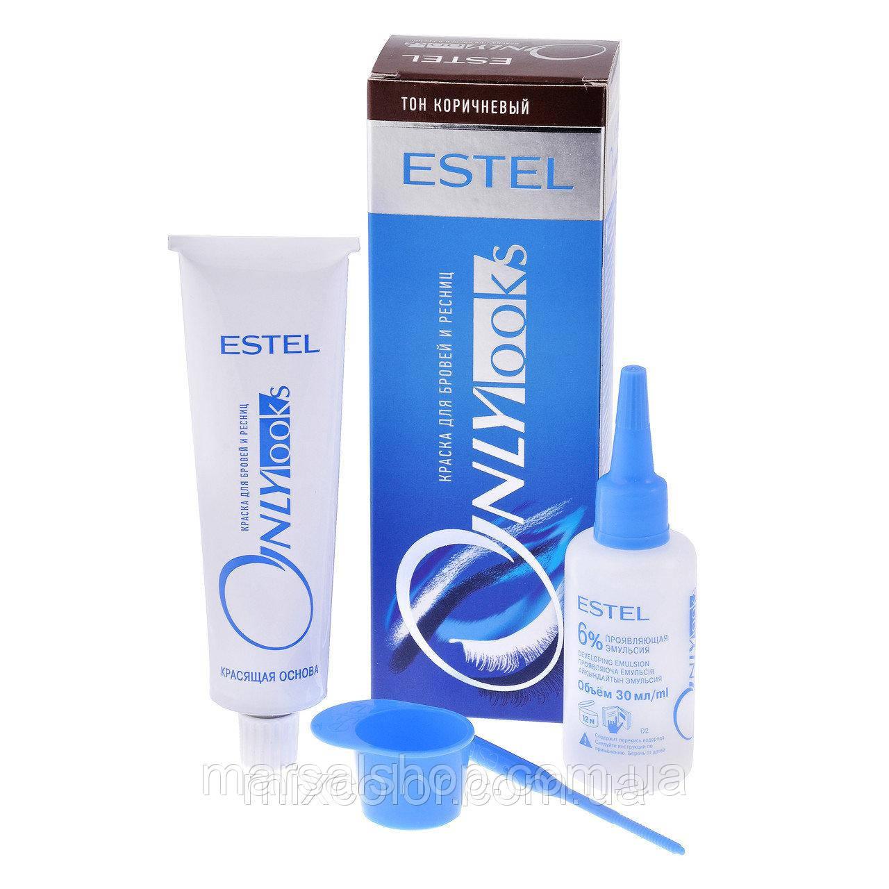 Краска для бровей и ресниц Estel Only Looks Коричневая - Интернет магазин Marsal в Тернополе