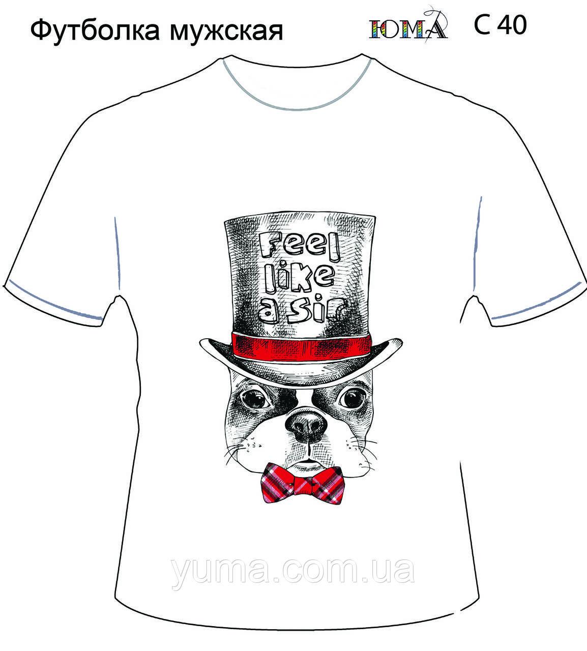 """Мужская футболка с рисунком """"Почувствуй себя Босом''"""