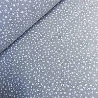 Хлопковая ткань серого цвета с белыми мелкими цветочками
