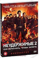 DVD-фильм. Неудержимые 2 (DVD) США (2012)