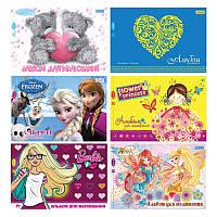 Альбом для рисования 130181 А4 12л/120 (скоба) для девочек