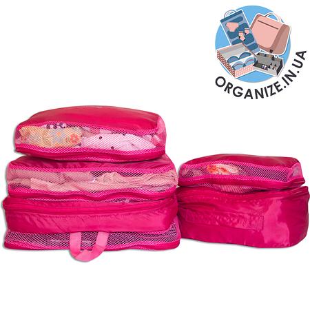 Дорожный органайзер (сумочки в чемодан) 5 шт ORGANIZE (розовый)