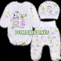 Комплект (костюмчик) на выписку р. 56 для новорожденного демисезонный ткань ИНТЕРЛОК 100% хлопок 3746 Розовый