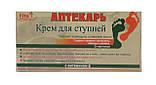 Крем для ступней серия Аптекарь 30 мл Фитопродукт, фото 2