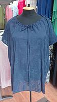 Туника синего цвета с шитьем на завязках