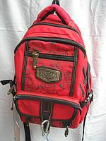 Рюкзак школьный (24х34см) от склада оптом и в розницу 7 км