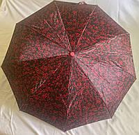 Зонт Frei regen , полуавтомат в 3 сложения, сатин