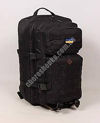 Рюкзак тактический штурмовой ASSAULT BLACK AU - OXFORD