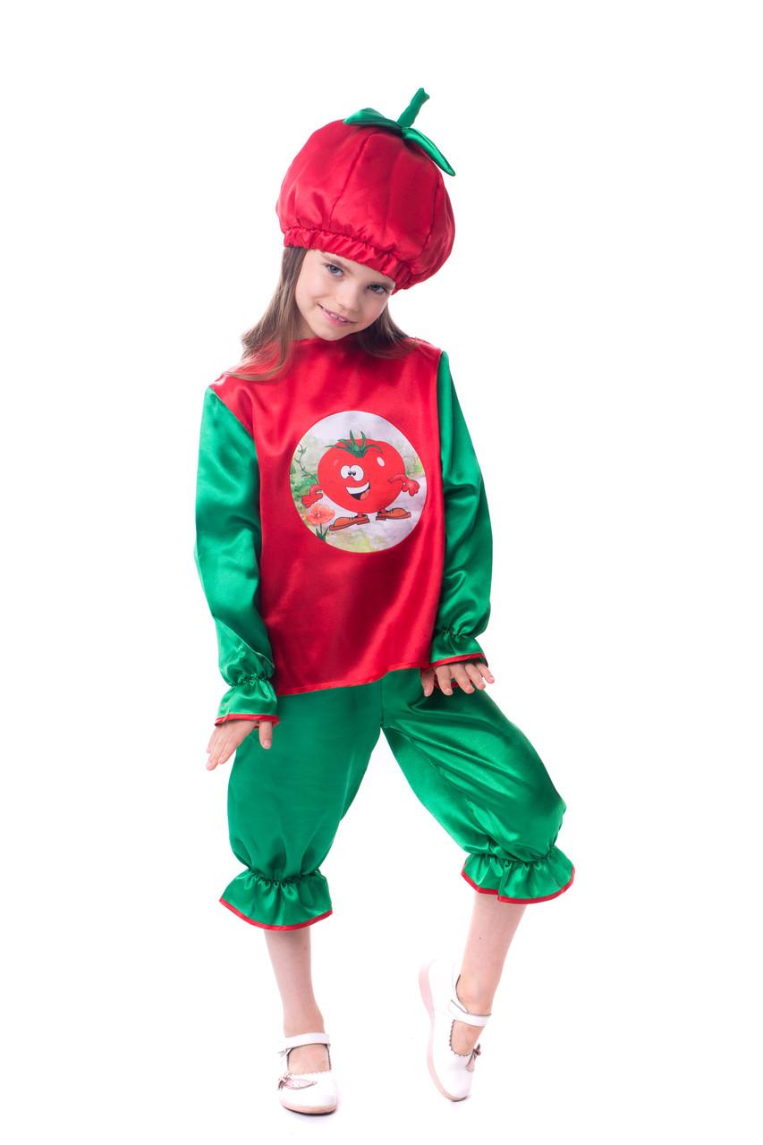 """Детский карнавальный костюм """" Помидор """""""
