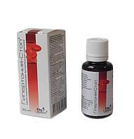 Капли Гипертония-Стоп для нормализации артериального давления, 30 мл